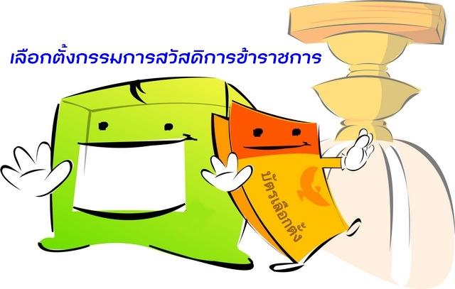 tnews_1420363139_8686
