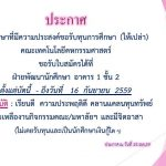 14123534_1211672898885372_214884070_o