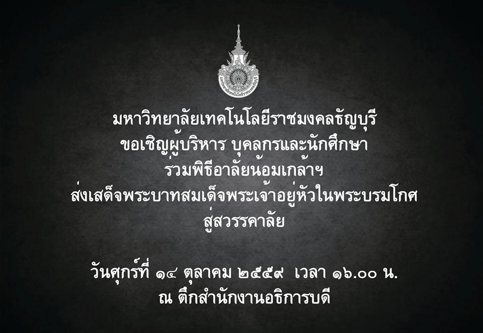 14642135_10154482151076236_1321001509381148250_n